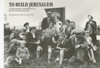 0000059_HalfMoonCamerawork_Poster_To Build Jerusalem.jpg